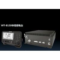 WT-B150 中高频(MF/HF)无线电装置