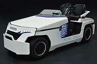 TOYOTA Fuel Cell Towing tractor Concept