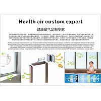 Health air custom expert
