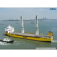 19700 tons HS2 single compartment open super heavy sea crane ship