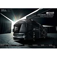 Magic Manufactory Bus
