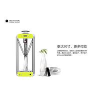 uniamber 3d printer