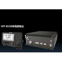 WT-B150 MF/HF SSB Radio Telephone