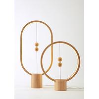 Heng:balance Lamp